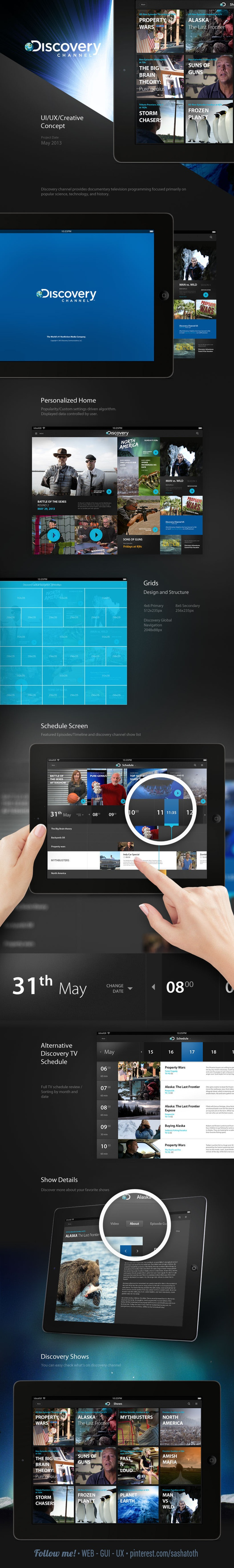 Discovery Channel iPad Application