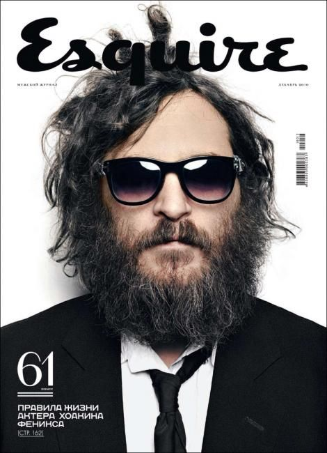 Russian Esquire magazine
