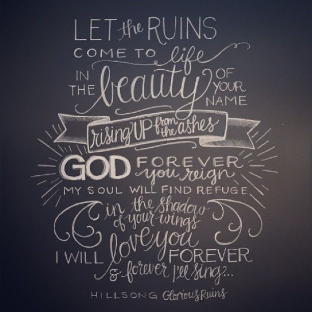 """""""Glorious Ruins"""" song lyrics by Hillsong Live // lettering artwork by Andrea Howey"""