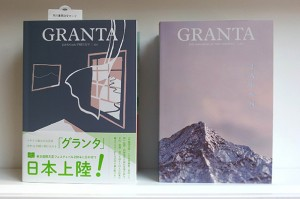 It's Nice That : Publication: Granta's new Japanese-themed issue is a stunning colle ...