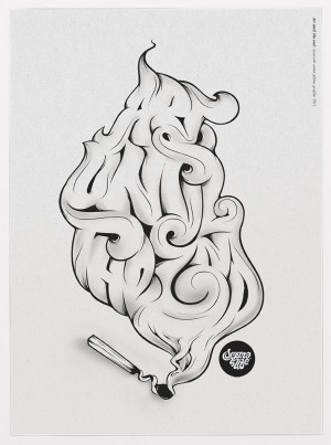 Art until the end – Typographic Illustration by Marko Purac