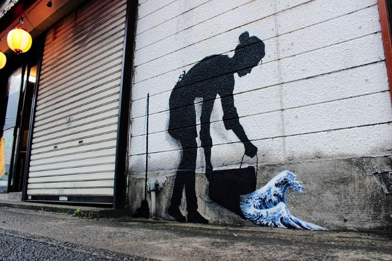 New Paintings by Spanish street artist Pejac: Tokyo, Seoul and Hong Kong