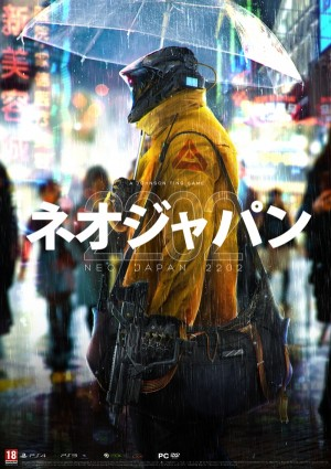 Amazing Neo Japan 2202 by Johnson Ting on Inspirationde