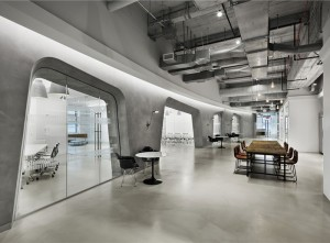 Industrial Aesthetic Office Space in Empire State Building – InteriorZine