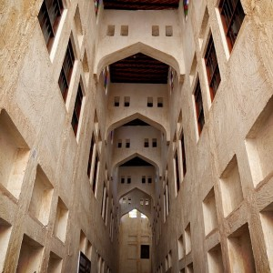 Under the Doha Arches
