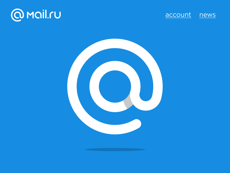 mail mark by Mark Forge