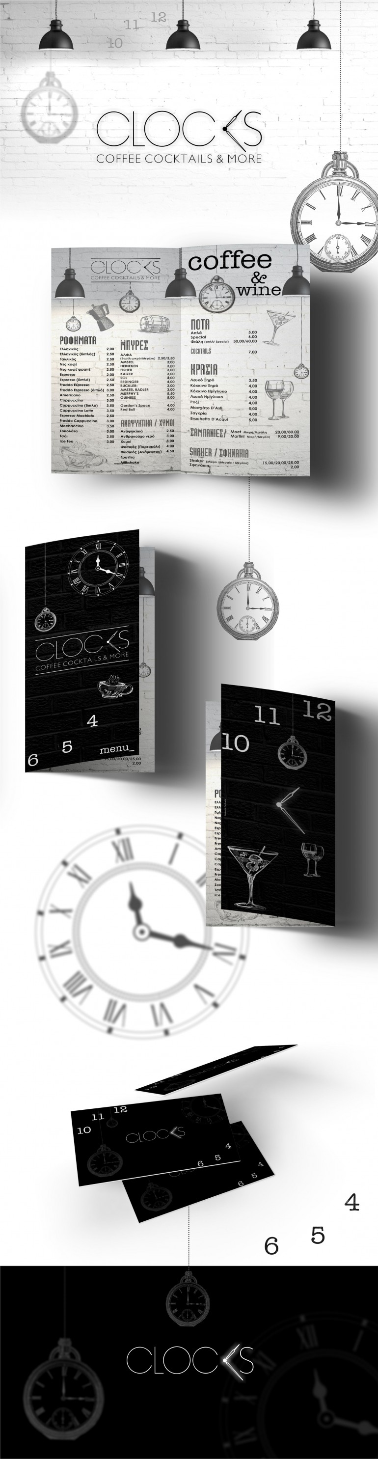 """Logo branding and Menu for """"CLOCKS"""" a Coffee Cocktail Bar based in the north of Greece."""