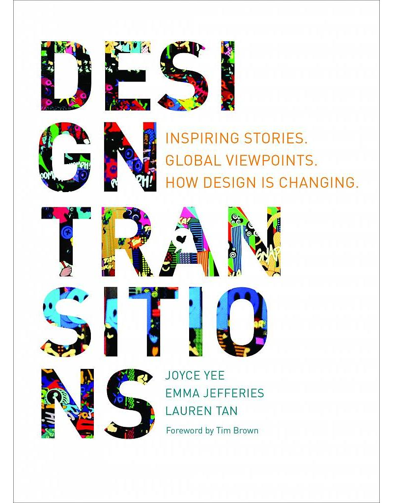 Joyce Yee, Emma Jefferies and Lauren Tan Design Transitions