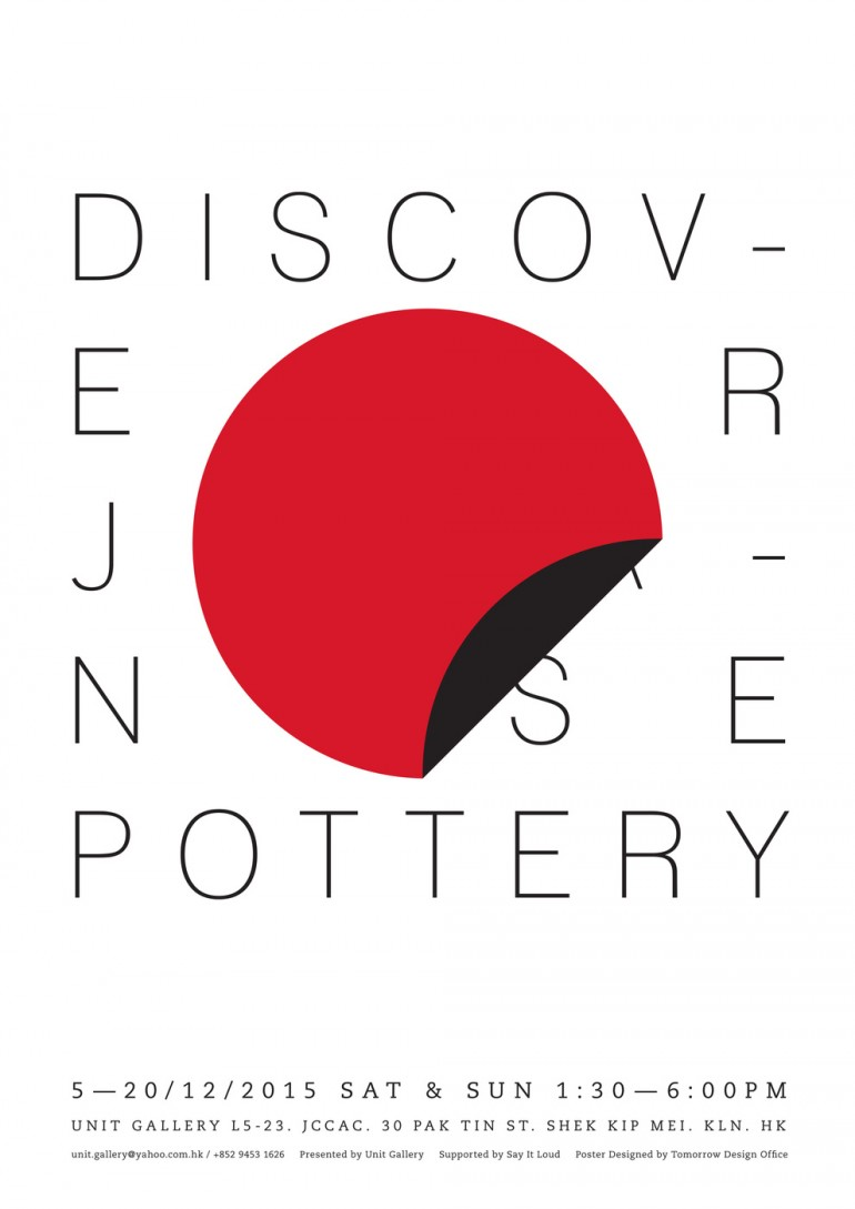 Discover Japanese Pottery, 2014