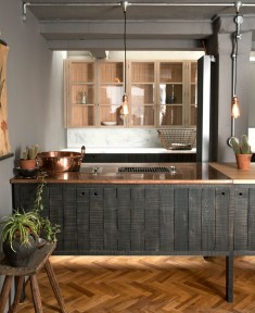 The Latest Kitchen Design