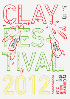 Clay Festival 2012, A2, offset print