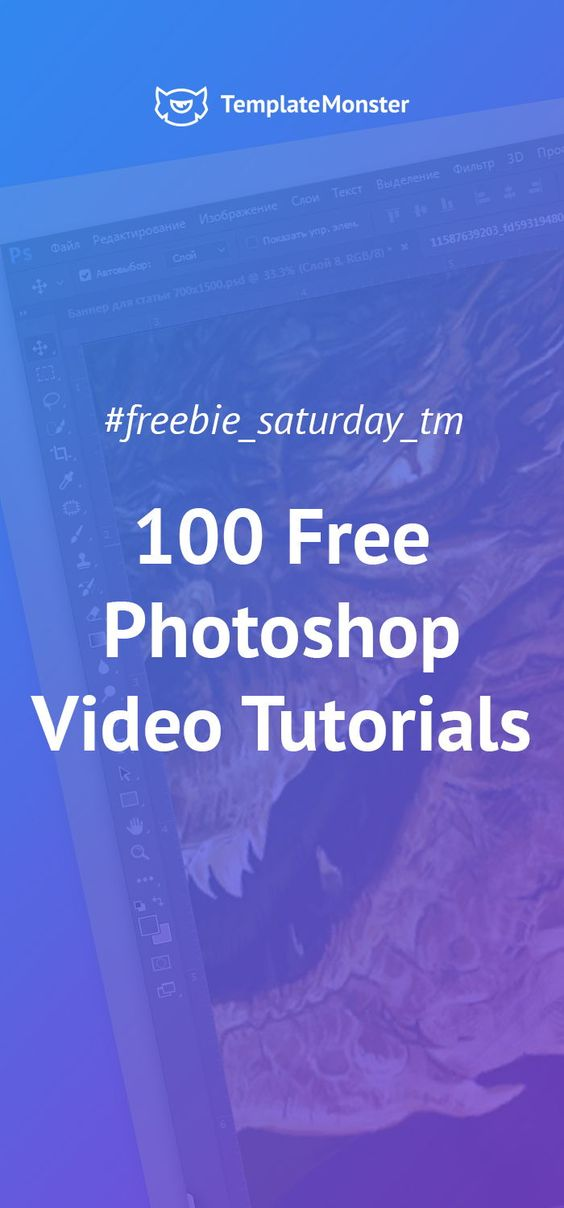 100 Free Photoshop Video Tutorials