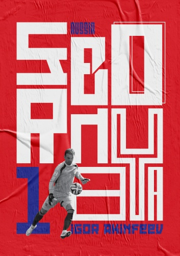 Typographic posters for each team playing in the World Cup