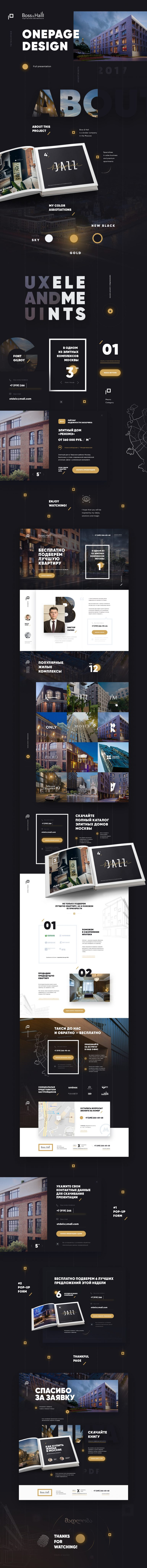 BOSS & HALL – luxury Apartments in Moscow onepage