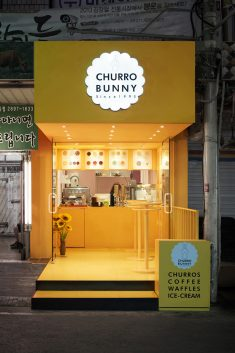 Churro Bunny adds a bright pop of yellow to this street in South Korea