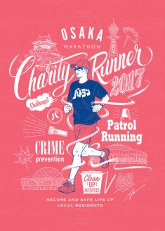 Patlan Osaka marathon charity runner recruitment visual