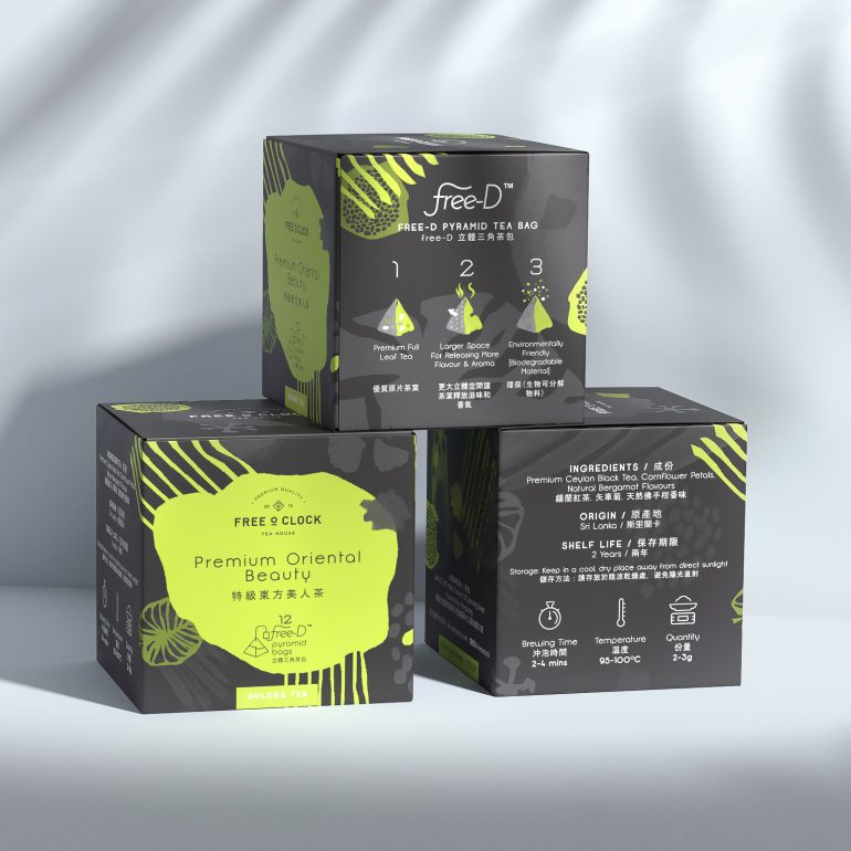 Free O'Clock tea packaging