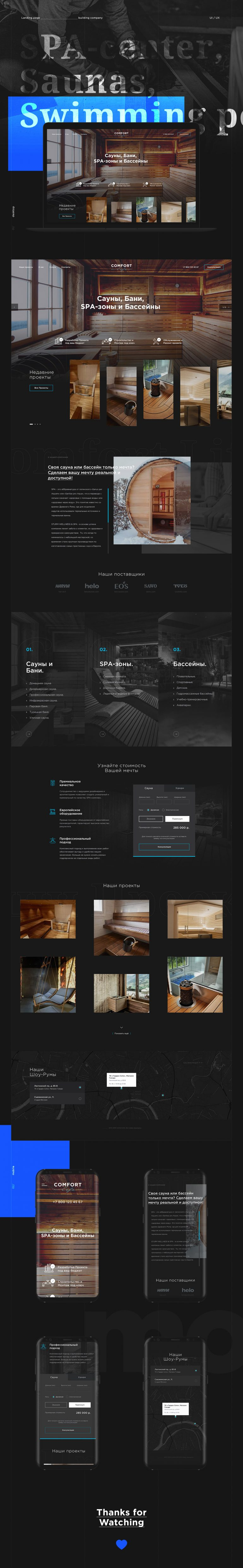 Landing page for Comfort Life