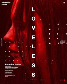 Loveless – Depression cherry – 16/ 365