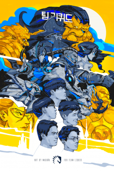 Team Liquid World Cup 2018 Official Poster