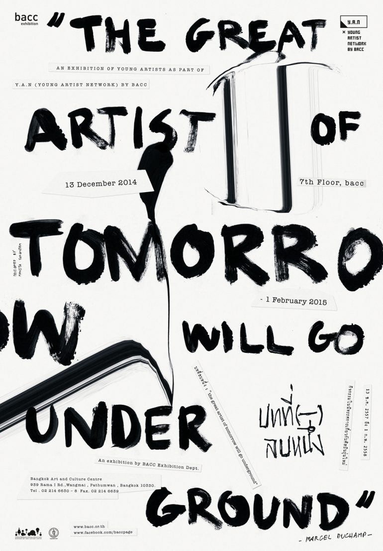"""The great artist of tomorrow will go underground"" – Marcel Duchamp"