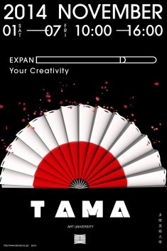 Experimental ad for Tama Art University