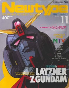 Psyco Gundam illustrated by Yasuomi Umetsu on the front cover of the 11/1985 issue of Newtype.