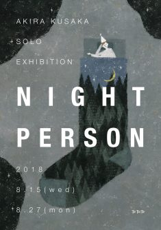 Akira Kusaka Solo Exhibition NIGHT PERSON