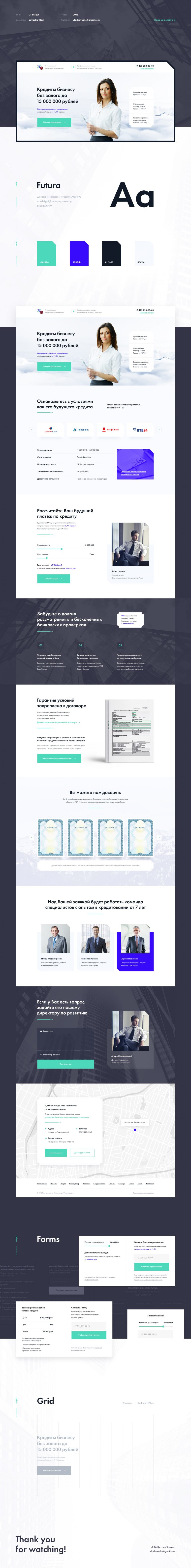 Business smart – landing page