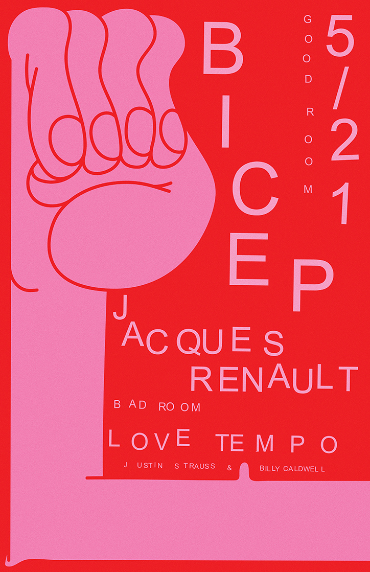 Graphic designer Braulio Amado picks out his favourite posters of 2016 from his new book