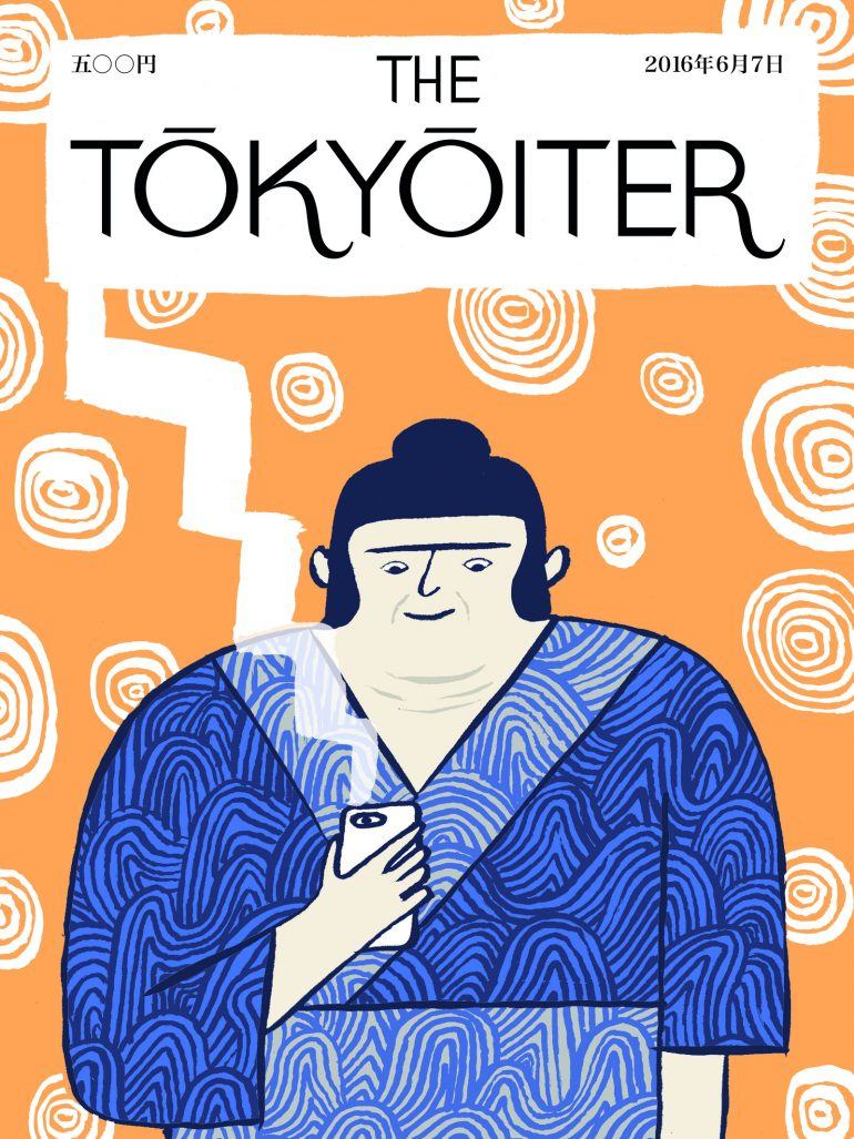 Image for The Tokyoiter