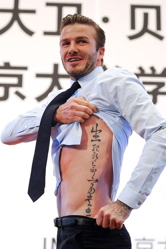 David Beckham Rib Cage Tattoo