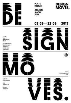PolyU Design Annual Show 2013 — Hong Kong, China — 3 SEP – 22 SEP, 2013