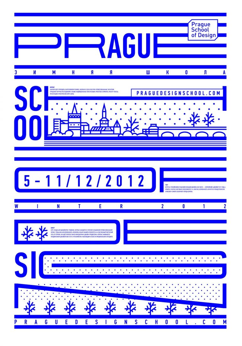 Identity for winter school of design in Prague