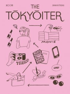 The Tokyoiter – Cover Illustrations