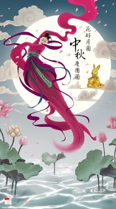 Chang'e and the Rabbit Mid Autumn Festival!