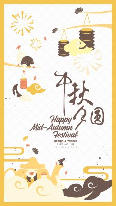 Happy Mid-Autumn Festival Greetings