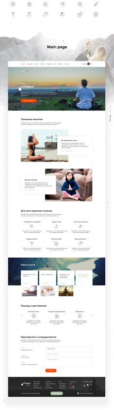 Mindspot – website design by Nextpage
