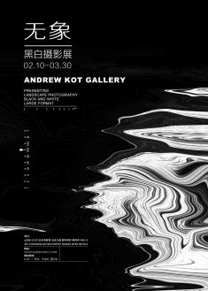 Black and White Photography Exhibition Poster Design