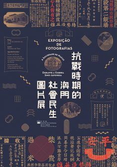 "Photo Exhibition of ""Macao Social and People's Livelihood during the Anti-Japanese W ..."