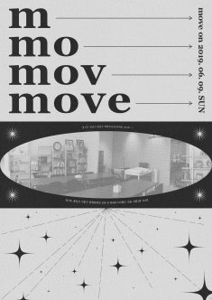 Poster commemorating the move in June 2019