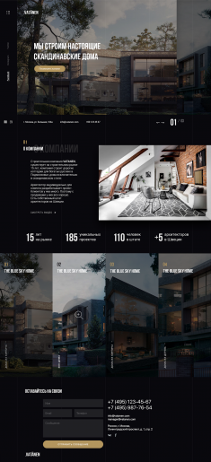 "Corporate site ""Scandinavian house construction"""