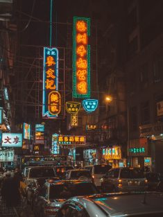 Hong Kong – City During Night