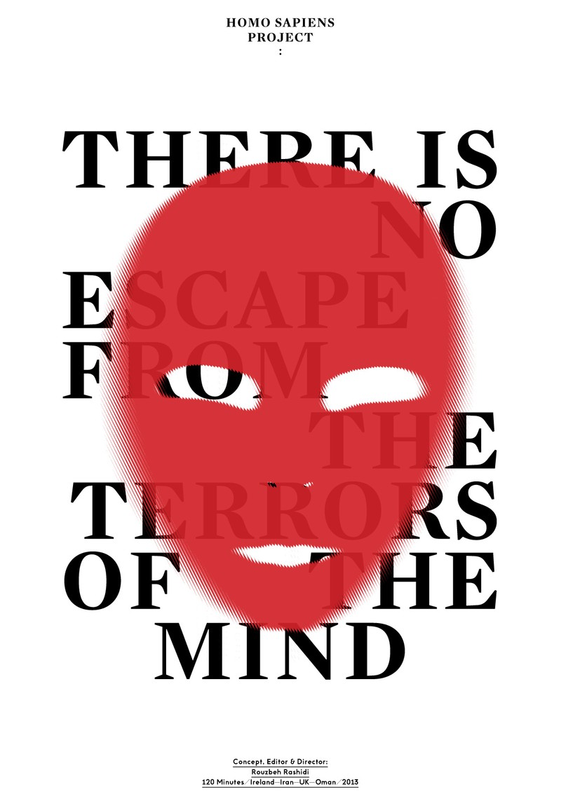 There is No Escape From The Terrors of The Mind