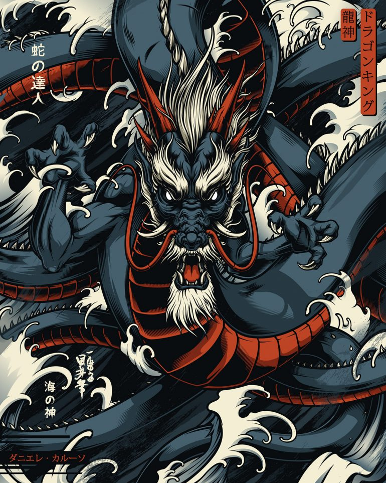 RYUJIN – Guardian Deity of the Sea.