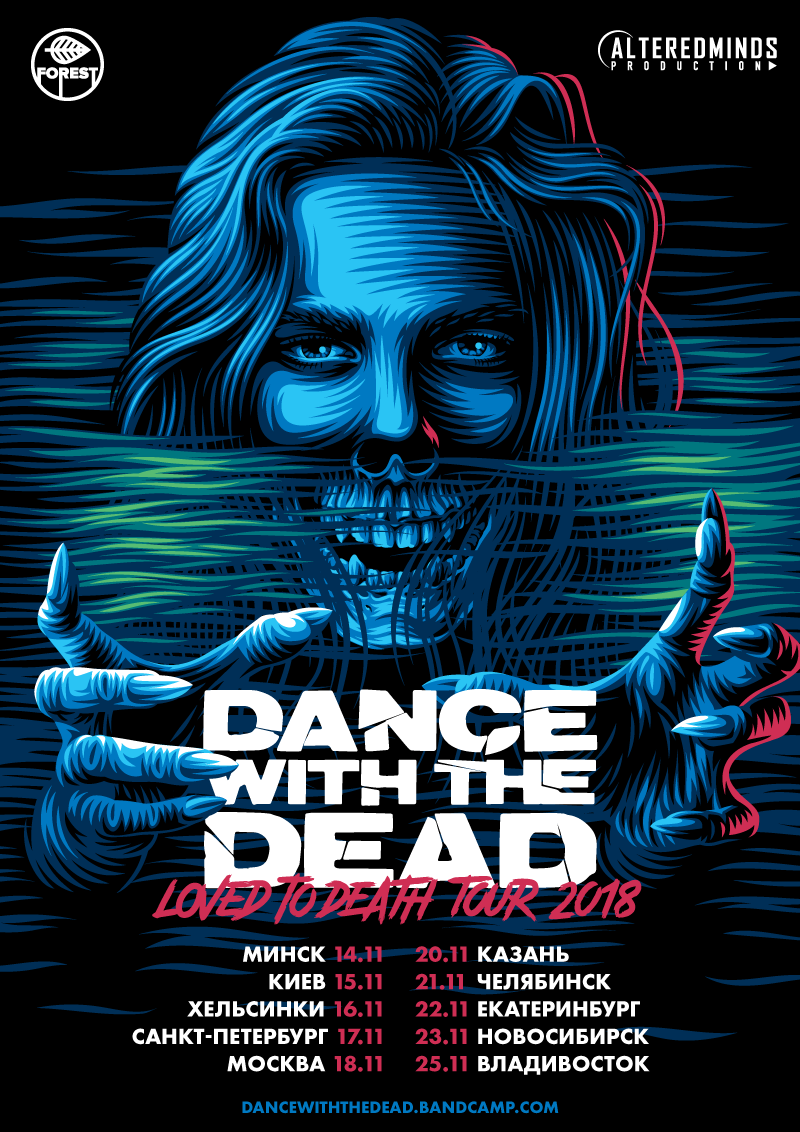 Tour poster for Dance With The Dead