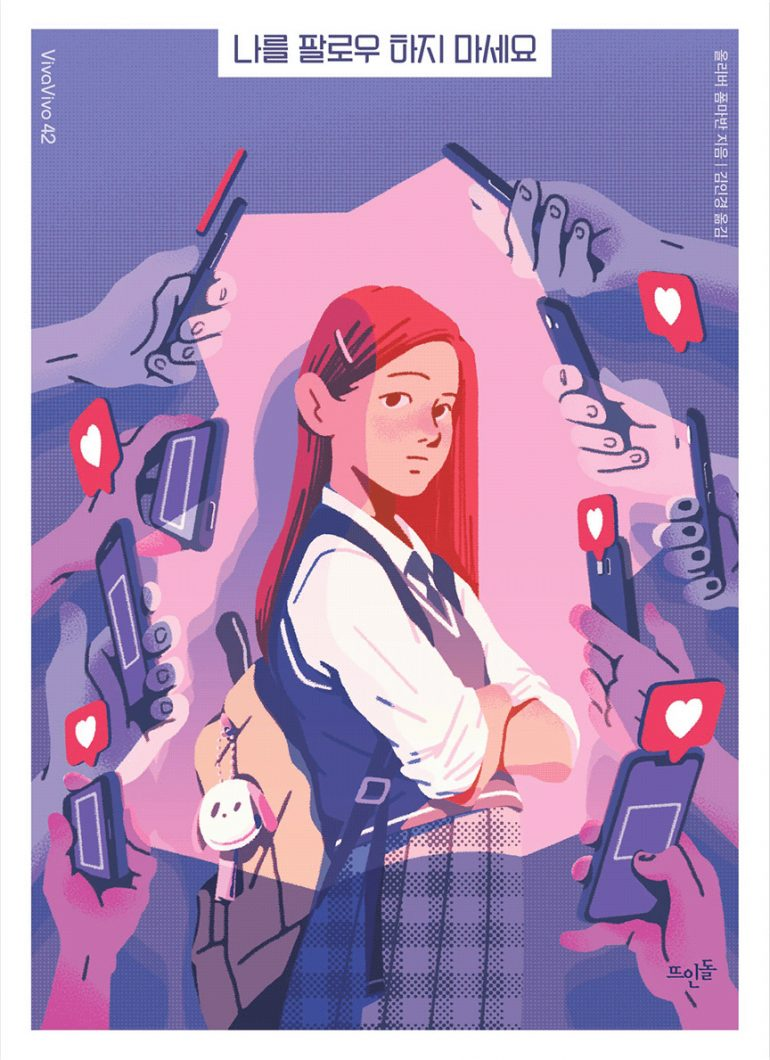 'Don't Follow Vee' Book Cover Illustration