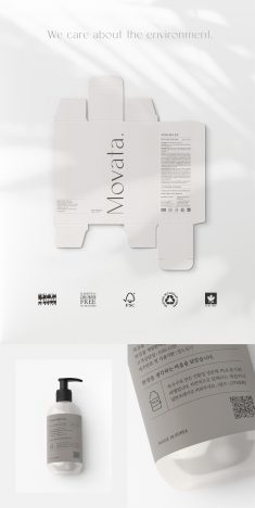 A haircare brand that cares about the environment