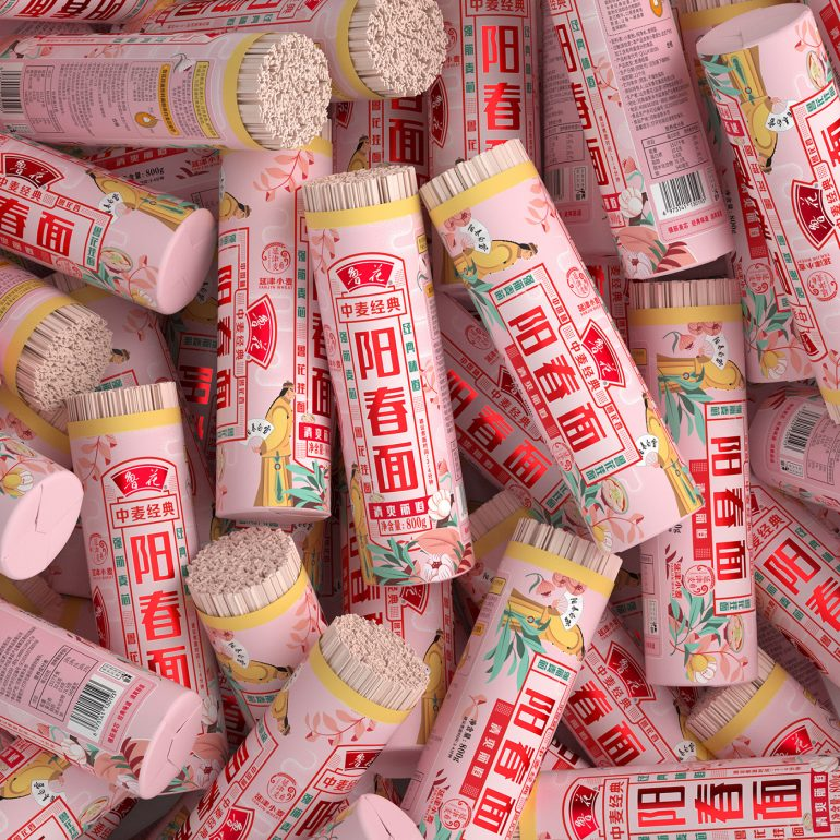 Luhua×Pan Hu|Four-party food is no more than a bowl of fireworks in the world