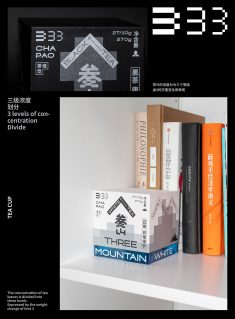 叁山-浓缩茶 包装设计 THREE MOUNTAIN TEA PACKAGE DESIGN